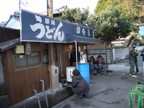 http://www.sanuki-udon.net/images/udon/R0063793.jpg